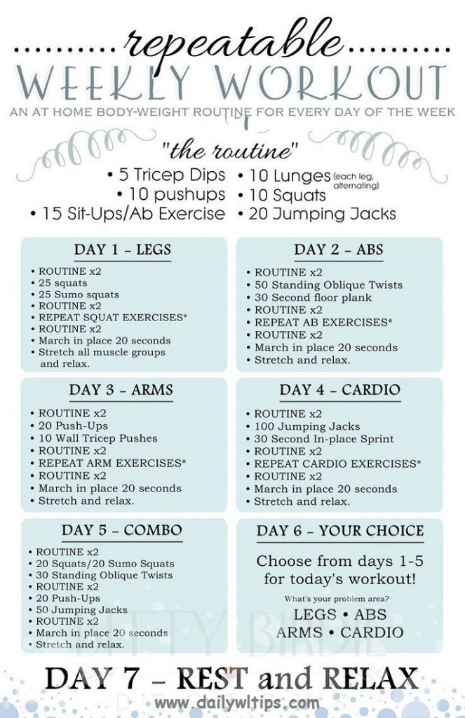 Home Workout Plans for Teens